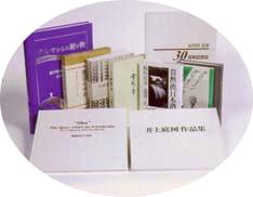 自費出版された本の写真